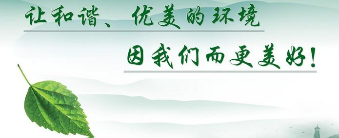 祥瑞莱(北京)科技有限公司