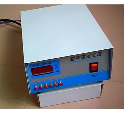 无级调频洗碗机超声波发生器价格