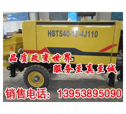 陕西省西安市混凝土地泵图片