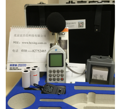 AWA6228-6型多功能声级计