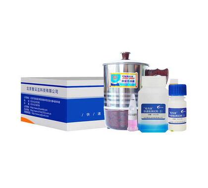 "ZYD-DGY-10""地沟油""多参数综合快速筛查试剂盒(食用油地沟油检测)"