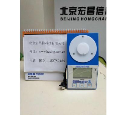 Gilibrator-2皂膜流量计