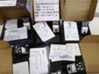 垃圾填埋场气体分析仪 (1207播放)