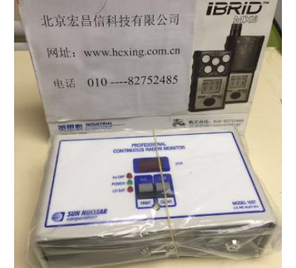 1027 测氡仪(不含打印机)测量范围:0.1~999 pCi/l