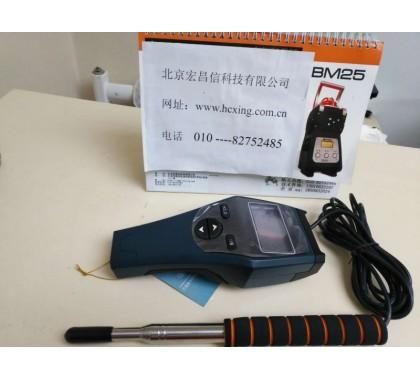 ZRQF-F30J智能热球式风速仪