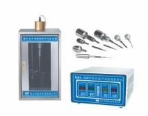 KBS-150 数控超声细胞粉碎机