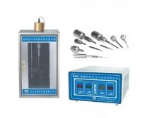 KBS-250 数控超声细胞粉碎机