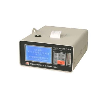 CLJ-BII(LCD) 大屏幕激光尘埃粒子计数器