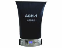 ACH-1 风量罩