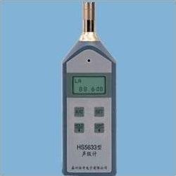 HS5633 数字声级计