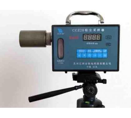 CCZ-20矿用粉尘采样器