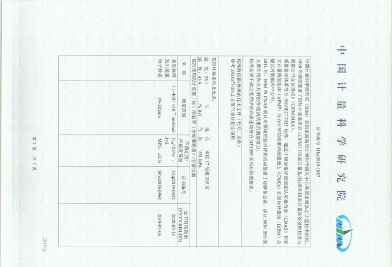 LMKRV(CV106SLRDWV4~DPLB